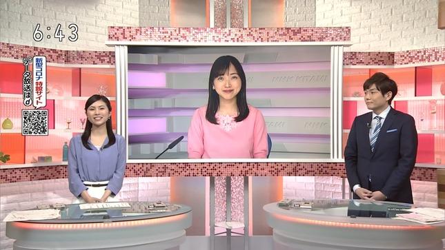 舛川弥生 ほっとニュース北海道 11