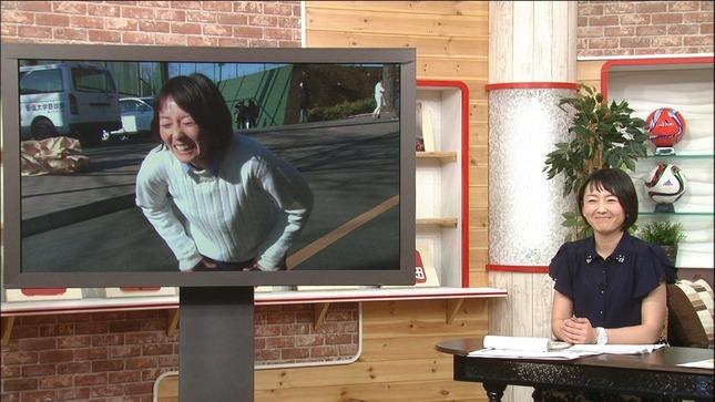 狩野恵里 ネオスポーツ 07