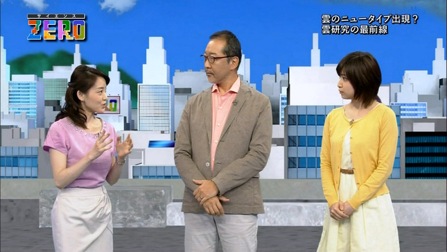 江崎史恵 サイエンスZERO 14