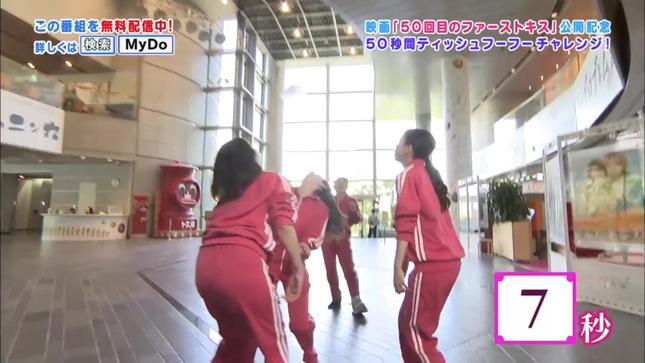 黒木千晶 ytv女子アナ向上委員会ギューン 8