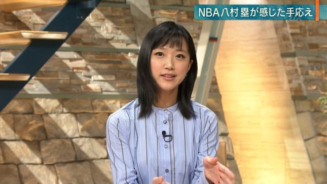 竹内由恵 報道ステーション 選挙ステーション2019 5