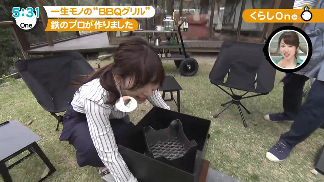 速水里彩 ニュースOne 20