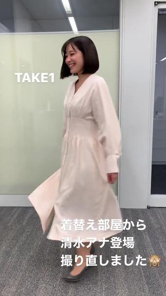 久冨慶子 Instagram 5