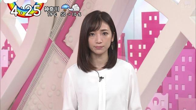内田敦子 うちだのおうち Oha!4 16