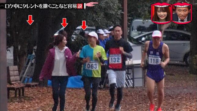 宇賀神メグ 良原安美 田村真子 水曜日のダウンタウン 3