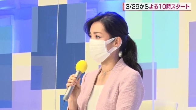 大江麻理子 WBS春の改編発表会見 4