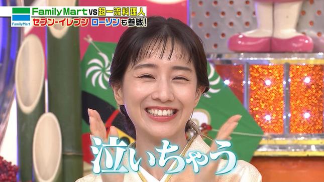 田中みな実 ジョブチューン正月SP 8
