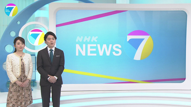橋本奈穂子 NHKニュース7 3