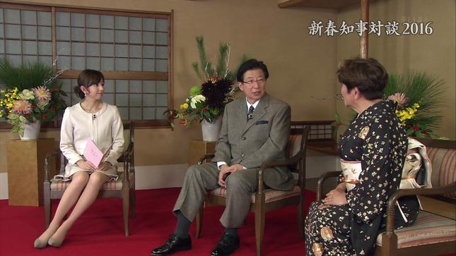 伊藤弘美 新春知事対談2016 03