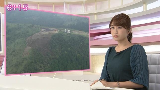垣内麻里亜 news everyしずおか 17