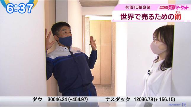 片渕茜 ニュースモーニングサテライト 11