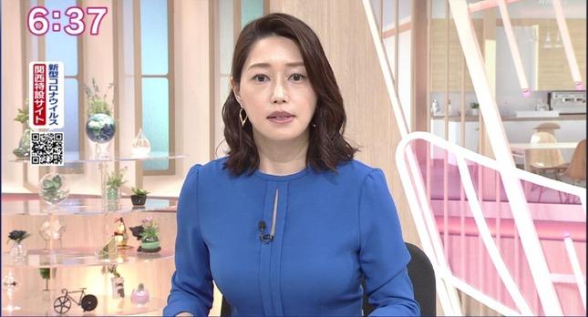 牛田茉友 ニュースほっと関西 NHKニュース 13