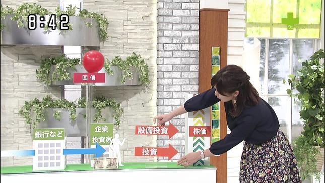 増井渚 ウェークアップ!ぷらす 5
