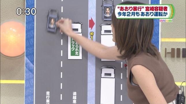 宇内梨沙 ひるおび! 10