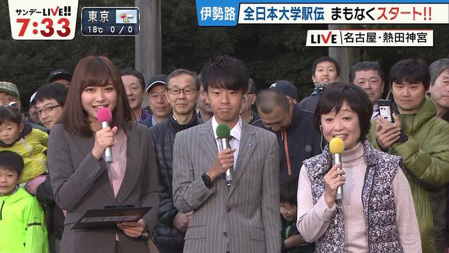久冨慶子 おかずのクッキング スーパーJ 全日本大学駅伝 10