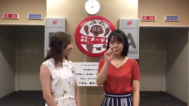 望木聡子 須田亜香里 SKE48 25thシングル発売 2