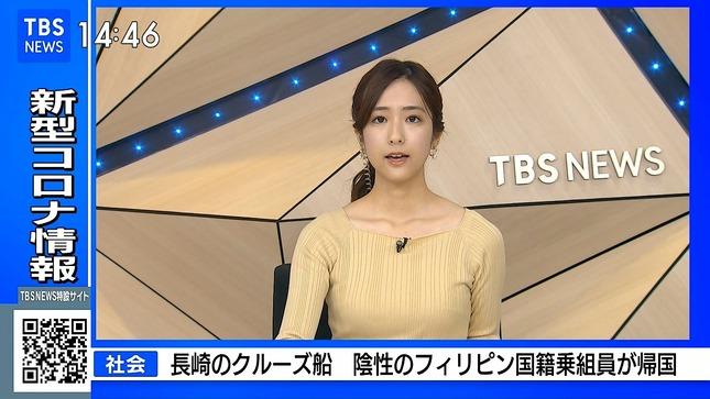 田村真子 まるっと!サタデー JNNニュース TBSニュース 4