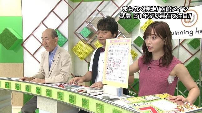 柴田阿弥 ウイニング競馬 5