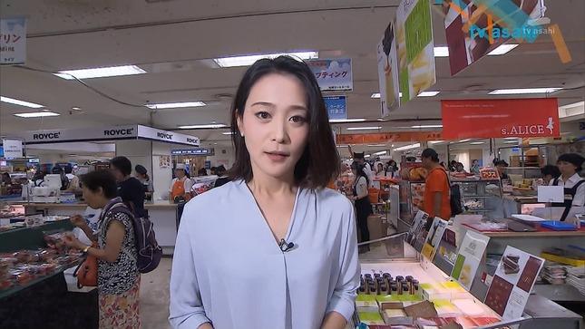 森葉子 スーパーJチャンネル3
