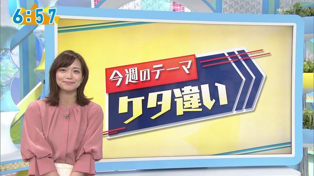 斎藤真美 おはよう朝日土曜日です ほな行こCar! 10