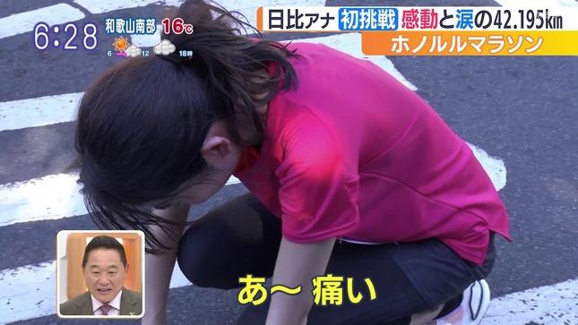日比麻音子 あさチャン! 10