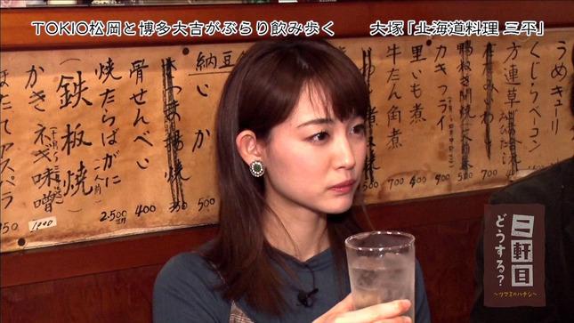 新井恵理那 お届けモノです 二軒目どうする ニュースキャスター 10