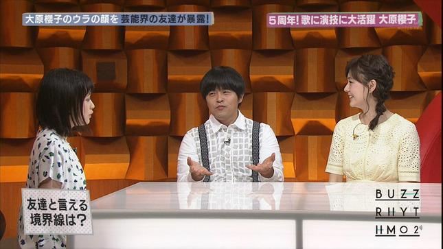 佐藤梨那 Oha!4 バズリズム02 Fun!BASEBALL!! 14