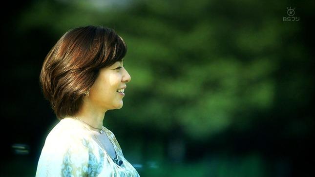 八木亜希子のおしゃべりミュージアム 05