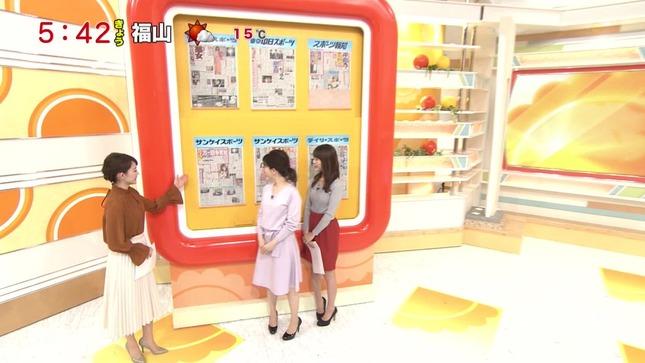 新井恵理那 グッド!モーニング 松尾由美子 11