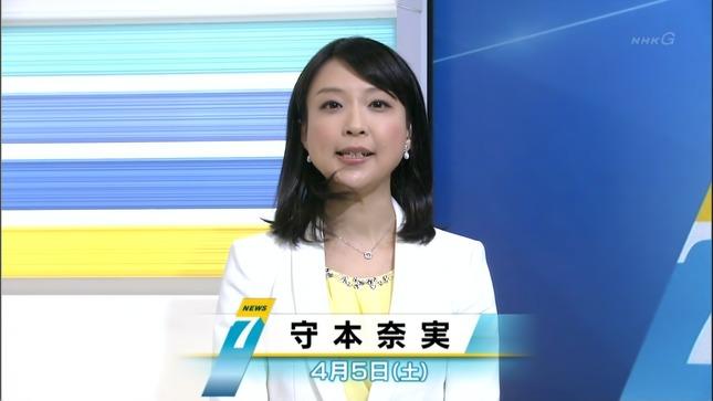 守本奈実 NHKニュース7 寺川奈津美 02