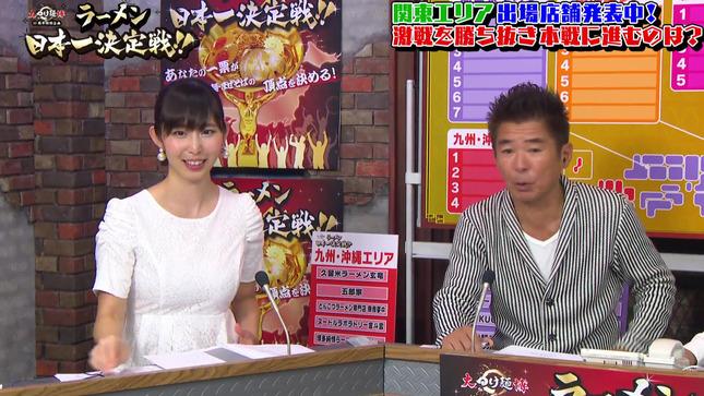 塩地美澄 ラーメン日本一決定戦 予選通過発表 14