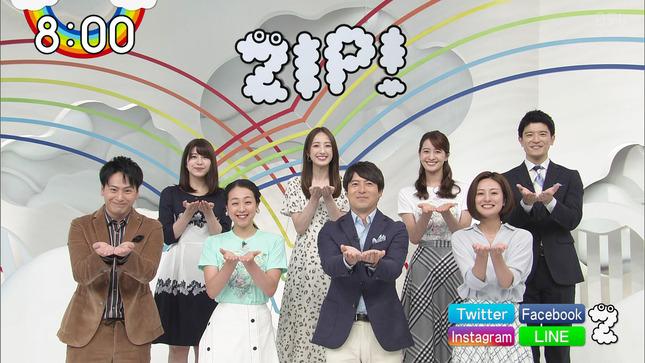 森山るり ZIP! 21