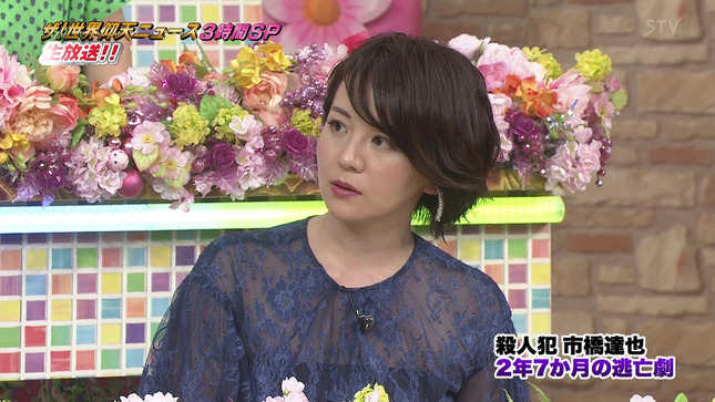 大橋未歩 ザ!世界仰天ニュース 生放送3時間SP 15