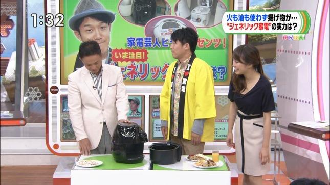 枡田絵理奈 ひるおび! 14