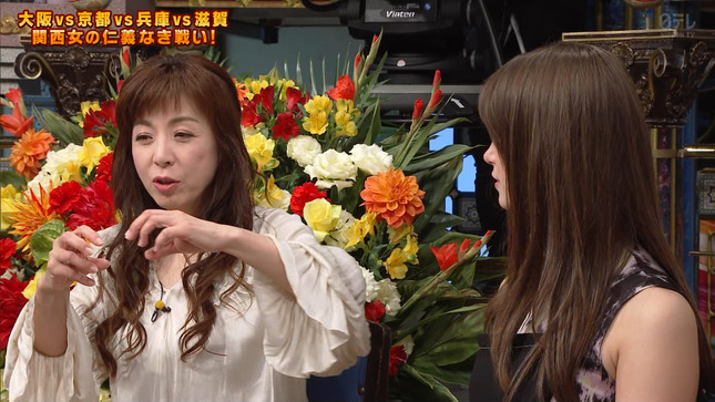 豊崎由里絵 トラウデン直美 踊る!さんま御殿!! 10