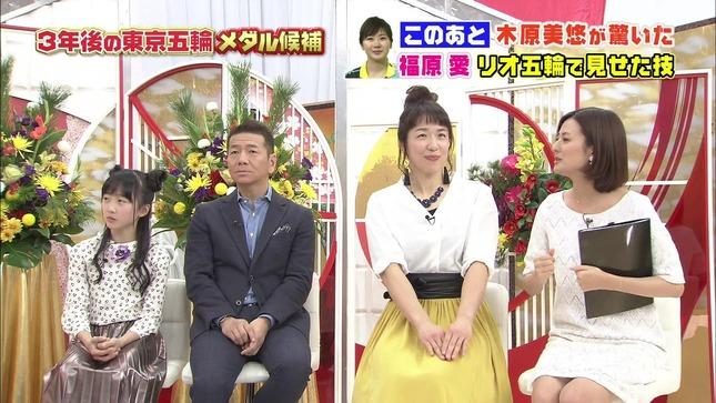 徳島えりか 行列のできる法律相談所 上田晋也の日本メダル話 10