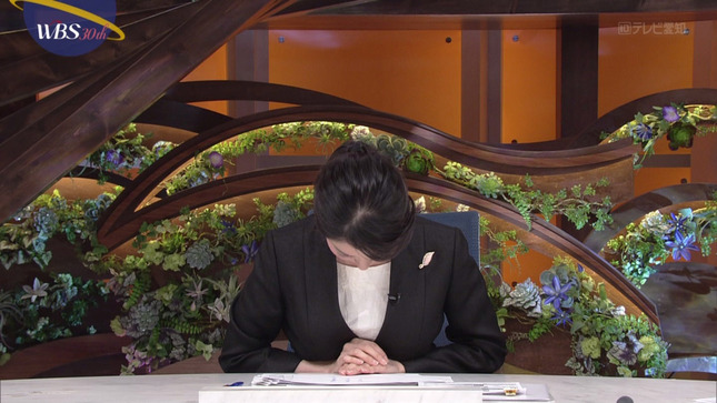 大江麻理子 ワールドビジネスサテライト 12