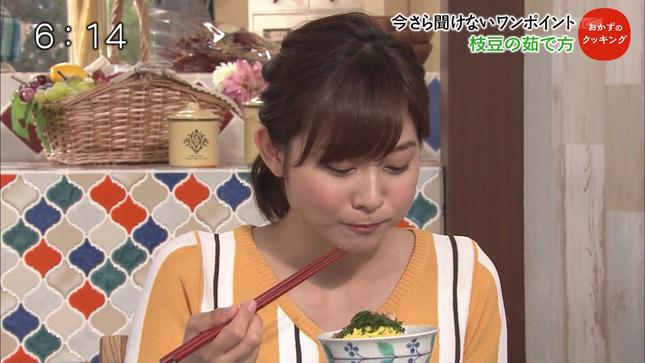 久冨慶子 おかず AbemaNews ワイド!スクランブル 6