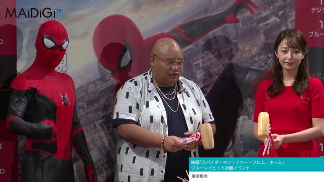 宇垣美里 スパイダーマン ファーフロムホームイベント10