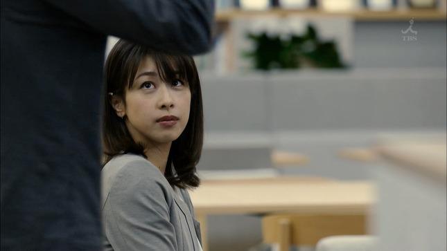 加藤綾子 ブラックペアン 5
