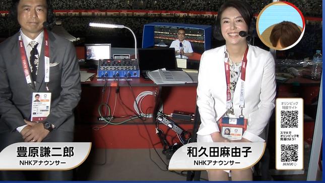 和久田麻由子 東京2020オリンピック開会式 5