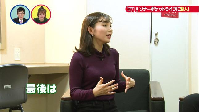 野嶋紗己子 ENT ソナポケライブを初体験 10