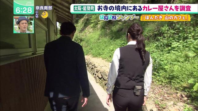 辻沙穂里 ミント! 10