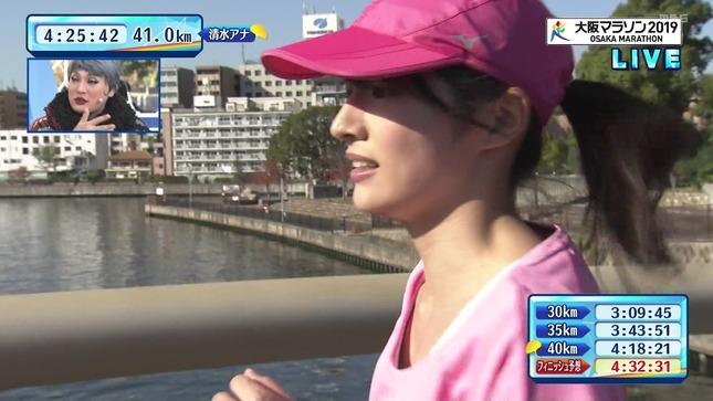 清水麻椰 大阪マラソン2019 6