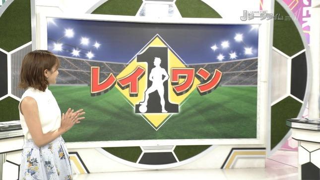 中川絵美里 Jリーグタイム 天皇杯ダイジェスト 11