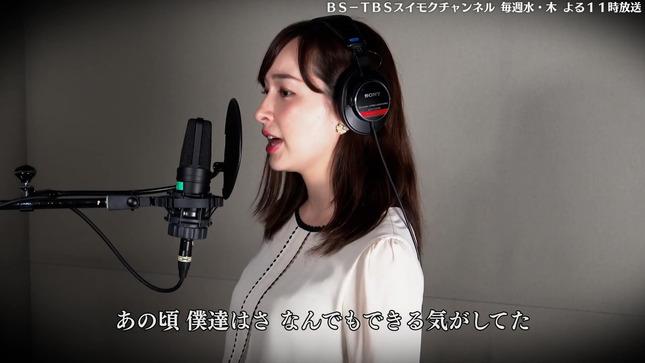 宇賀神メグ スイモクチャンネル 8