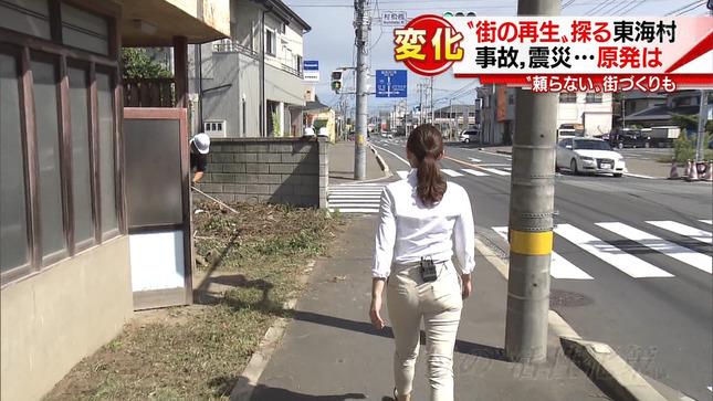 加藤真輝子 スーパーJチャンネル 竹内由恵 10