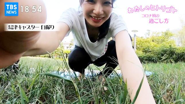 島津久美子 わたしのヒトリゴト 10