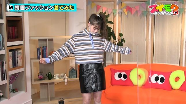 トラウデン直美 スイモクチャンネル 7