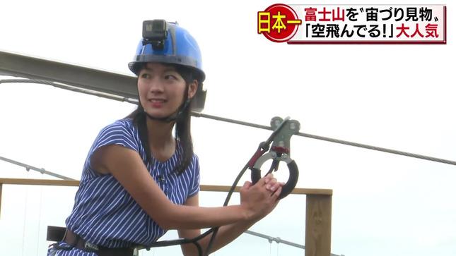 紀真耶 スーパーJチャンネル 9
